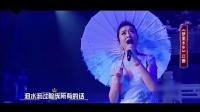 江珊《梦里水乡》依然是那么优美的歌声!惊艳全场,让人魂牵梦绕