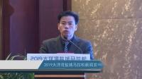 盐城马拉松新闻发布会 上海卫视纪实频道