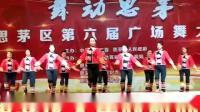 普洱三家村七队比赛视频