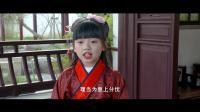 艺童年系列微电影之贺岁片《昭君出塞》