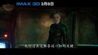 """""""我不是来打仗的,我要结束这场战争!""""《惊奇队长》IMAX3D震撼呈现!"""