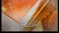 浙江/江苏卫视《天衣无缝》片头片尾