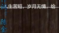 红尘蝶恋(傲雪寒梅相册)