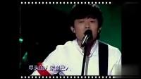 他是一位独立特行的民谣歌手,因这首原创歌曲被刘欢赞赏,超厉害