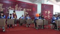 温州中学新疆部2019年春节老师小品