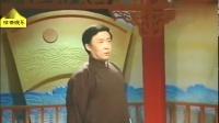 田连元先生《镜花缘》9回上:水仙女子廉锦风提笔成文!