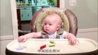 宝宝被恶搞吃蔓越莓,酸到变成表情包手却停不下来,爸妈狂笑不止