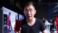 「科技美学直播」荣耀-Play-现场体验