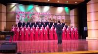 混声合唱《寻梦鼓岭》,福建农林大学老教师合唱团,指挥:潘超