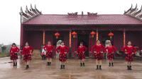 横梁车柱头舞蹈队《卡路里》2019横梁关氏宗祠迎新春联谊会 2019年2月5日