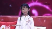 8岁小凌岑明星范儿十足, 一首《让我轻轻告诉你》比明星唱的还好听