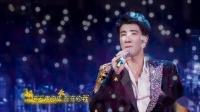 山东卫视【2019】春节联欢晚会