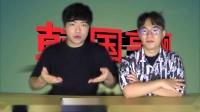 韩国人看《小潘潘小峰峰-学猫叫》反应是??Reaction!!