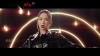 孟美岐(火箭少女101)《流浪地球》电影推广曲MV《有种》