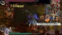 PSP无双大蛇2增值版(第8集终章)