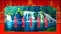 苏北君子兰广场舞系列--362--喜团圆(贺新年)
