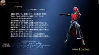 【刺客解说】假面骑士斗骑大战娱乐视频第十一期:路过的假面骑士