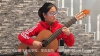 2019年2月9日:《Snow Flower》(雪之花)演奏:吴同