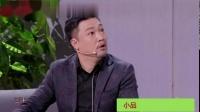 2019江苏春晚小品《年终奖奇妙日》,太搞笑了,太感人了