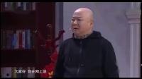 相声小品集结号 郭冬临小品很不错(2)