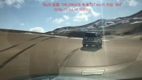 途锐与霸道跑沙漠 乌兰布和20181104