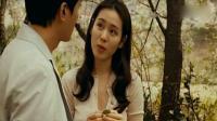 韩国电影《妻子结婚了》一妻两夫的3P生活好污好没下限