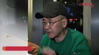 上海都市频道《淘最上海》片头片尾(禁止转载)