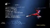 【刺客解说】假面骑士斗骑大战娱乐视频第十五期:走向顶点