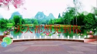 69、阳光美梅广场舞【天天都想见到你】2-2018最新广场舞视频_标清