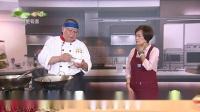 S433-03 蔬食新鲜派-猴菇粉丝、煲双星报喜