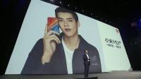 Xiaomi Mix 2s 小米科技 MIX 2S 新品 发布会