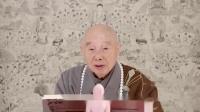 法音普薰集-「阿彌陀佛」是什麼意思?