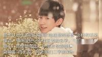 小朋友飞机上偶遇王源,大喊电视上的哥哥,两人相互对视一脸呆萌
