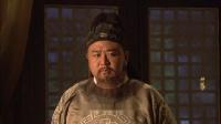 神探狄仁杰【02集】【第二部】【1080p】