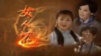 """《女人花》--2019年春节""""乐韵香洲""""公益演出,小提琴演奏:杨叶菁"""