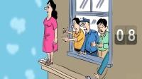 推理测试:跳楼女子旁边的3个男人,谁会是她的丈夫?