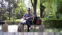 大叔公园静音吉他弹奏《山鹰之歌》,成都第一场演奏,旋律听入迷