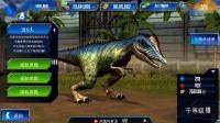 【肉 侏罗纪世界游戏850 双孔迅猛鳄龙