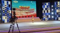 魅力中国行~口才表演~快板《十八愁》~赵紫彤~9岁