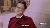 金猴圆梦万家欢——2016广东广播电视台春节晚会【完整版】