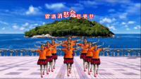 王妹儿广场舞(262号)唱一首情歌:编舞:重庆叶子