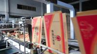 盒盒有名包装厂房实拍