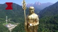 航拍九华山99米高地藏菩萨铜像