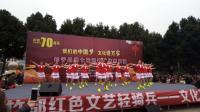 2019长宁春节广场舞1