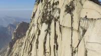 航拍华山  Aerial Video Of Mount Hua