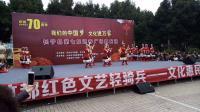 2019长宁春节广场舞2