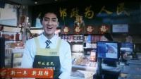 影视歌三栖演员刘超涌参演央视一套中国邮政新春拜年广告