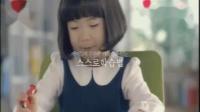 광고정보센터 TVCF광고  아이들의 무한한 가능성을 믿는 스스로