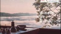광고정보센터 TVCF광고  수도권 동북부 거점도시 남양주