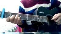 《逆流成河》吉他弹唱简单版